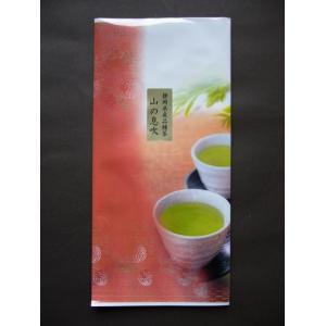 煎茶(品種茶)山の息吹|sohno