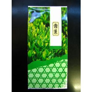 粉茶|sohno