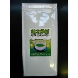 粉末緑茶|sohno