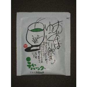 粉茶2gワンパック・ティーバッグ100個入|sohno