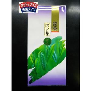 煎茶(水出し)特上|sohno