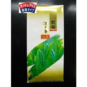 煎茶(水出し)特選|sohno