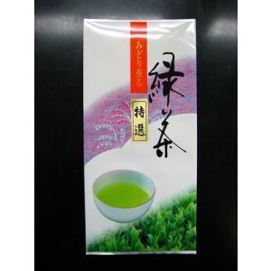 煎茶(中蒸し)特選|sohno