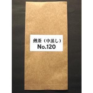 煎茶(中蒸し)No.120 送料無料!|sohno