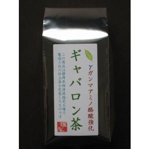 お買得!袋入りギャバロン茶(箱入りより300円お得) sohno