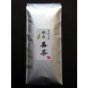 静岡県産 秋冬番茶 500g入 sohno