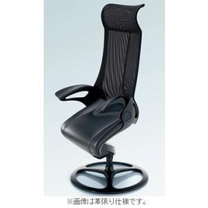 オフィスチェア オカムラ レオパード ハイバック CE93BRブラックフレーム 座:布張り仕様(ブラック)   固定タイプ|soho-honpo