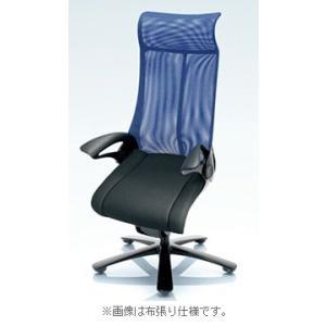 オフィスチェア オカムラ レオパード ハイバック CE93BSブラックフレーム 座:革張り仕様 キャスター付き|soho-honpo