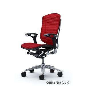 オフィスチェア オカムラ コンテッサ スタンダードタイプ CM31ABポリッシュフレーム ブラックボディ 座:メッシュ|soho-honpo