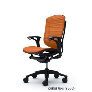 オフィスチェア オカムラ コンテッサ スタンダードタイプ CM31BBブラックフレーム ブラックボディ 座:メッシュ|soho-honpo