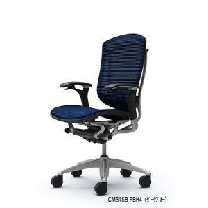 オフィスチェア オカムラ コンテッサ スタンダードタイプ CM31SBシルバーフレーム ブラックボディ 座:メッシュ|soho-honpo