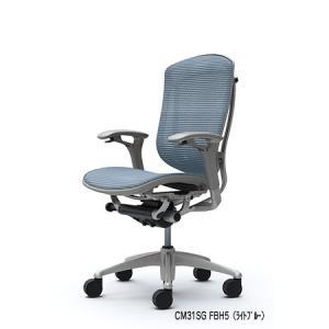 オフィスチェア オカムラ コンテッサ スタンダードタイプ CM31SGシルバーフレーム グレーボディ 座:メッシュ|soho-honpo