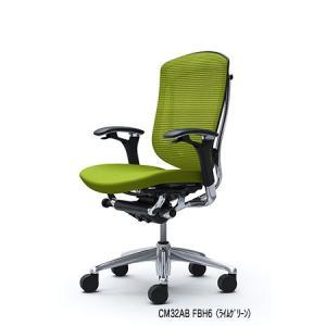 オフィスチェア オカムラ コンテッサ スタンダードタイプ CM32ABポリッシュフレーム ブラックボディ 座:クッション|soho-honpo