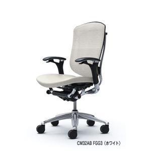 オフィスチェア オカムラ コンテッサ スタンダードタイプ CM32ABポリッシュフレーム ブラックボディ 座:革仕様|soho-honpo