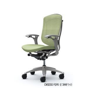 オフィスチェア オカムラ コンテッサ スタンダードタイプ CM32SGシルバーフレーム グレーボディ 座:クッション|soho-honpo