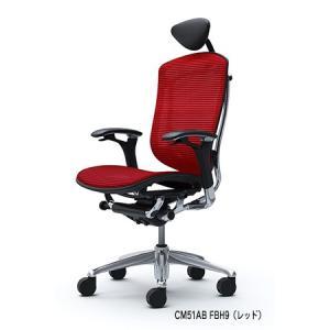 オフィスチェア オカムラ コンテッサ ヘッドレストタイプ CM51ABポリッシュフレーム ブラックボディ 座:メッシュ|soho-honpo