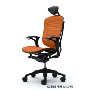オフィスチェア オカムラ コンテッサ ヘッドレストタイプ CM51BBブラックフレーム ブラックボディ 座:メッシュ|soho-honpo