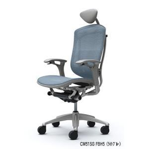 オフィスチェア オカムラ コンテッサ ヘッドレストタイプ CM51SGシルバーフレーム グレーボディ 座:メッシュ|soho-honpo