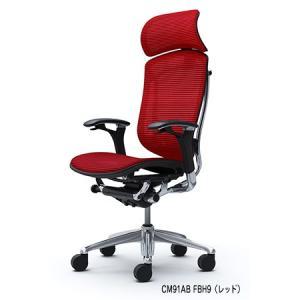 オフィスチェア オカムラ コンテッサ 大型ヘッドレストタイプ CM91ABポリッシュフレーム ブラックボディ 座:メッシュ|soho-honpo