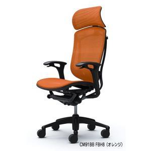 オフィスチェア オカムラ コンテッサ 大型ヘッドレストタイプ CM91BBブラックフレーム ブラックボディ 座:メッシュ|soho-honpo