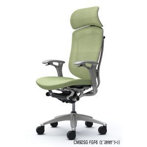 オフィスチェア オカムラ コンテッサ 大型ヘッドレストタイプ CM92SGシルバーフレーム グレーボディ 座:クッション|soho-honpo