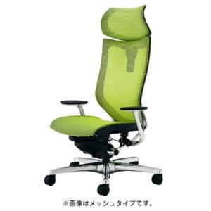 オフィスチェア オカムラ アトラス EXハイバック可動ヘッドレストタイプ CP21DAシルバーフレーム 座:クッション|soho-honpo