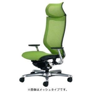 オフィスチェア オカムラ アトラス EXハイバック固定ヘッドレストタイプ CP27DAシルバーフレーム 座:クッション|soho-honpo