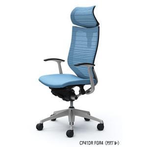 オフィスチェア オカムラ バロン グラデーションサポートメッシュEXハイバック 可動ヘッドレスト CP41DR CP41DW固定肘 シルバーフレーム 座:クッション soho-honpo