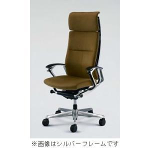 オフィスチェア オカムラ デューク EXハイバックブラックフレームCZ57ZR-FGA クロスタイプ(スエード調) soho-honpo
