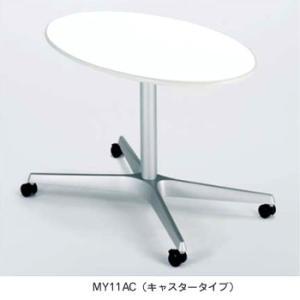 オフィスチェア オカムラ クルーズ サイドテーブル ACタイプ(キャスター付) MY11AC MJ64|soho-honpo