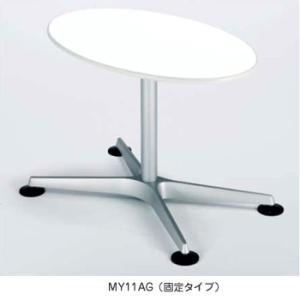オフィスチェア オカムラ クルーズ サイドテーブル AGタイプ(アジャスター付) MY11AG MJ64|soho-honpo
