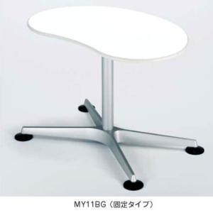 オフィスチェア オカムラ クルーズ サイドテーブル BGタイプ(アジャスター付) MY11BG MJ64|soho-honpo