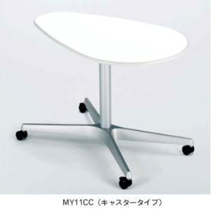 オフィスチェア オカムラ クルーズ サイドテーブル CCタイプ(キャスター付) MY11CC MJ64|soho-honpo
