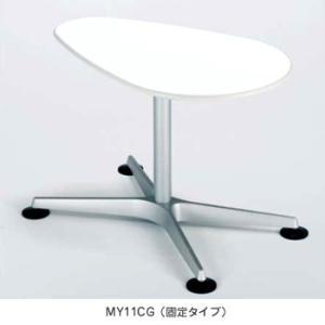 オフィスチェア オカムラ クルーズ サイドテーブル CGタイプ(アジャスター付) MY11AG MJ64|soho-honpo