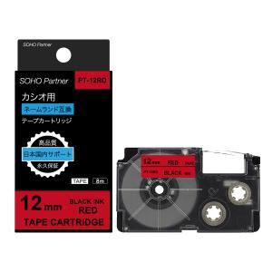 カシオ用 ネームランド互換 テープカートリッジ PT-12RD(XR-12RD互換) 赤地黒文字
