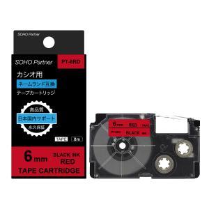 【永久保証】カシオ用 ネームランド互換 テープ カートリッジ 6mm 赤地黒文字 PT-6RD (XR-6RD 互換)|soho-partner