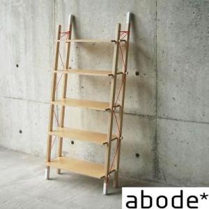 アボード ラダーラック ダブルタイプ|soho-st
