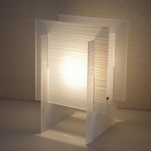 照明 テーブルライト S8060A|soho-st