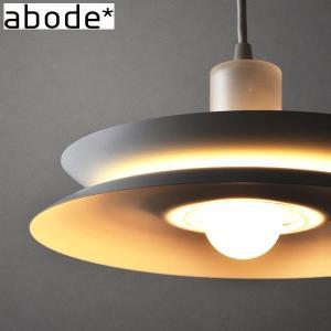 アボード 天井照明 THISIS(ディスイズ)|soho-st