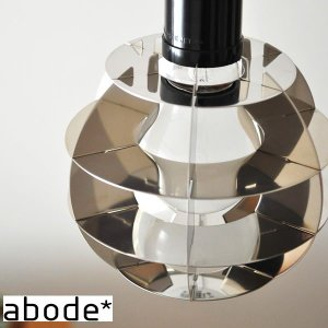 アボード 吊り下げ照明 GRID LIGHT(グリッドライト)ミラータイプ|soho-st