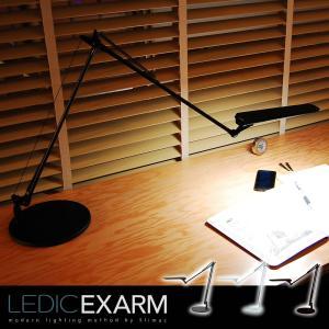 LED 卓上ライト/調光&調色機能付  LEDIC EXARM Diva(レディック エグザーム ディーヴァ) スタンド式/LEX-966 デスクライト|soho-st