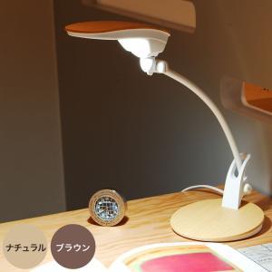 プチエグザーム 木目調 デスクライト LED Petit EXARM Noel(ノエル) PEX-02|soho-st