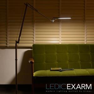 LED フロアスタンド  LEDIC EXARM LEX-967/フロアベース(FB-991)付|soho-st