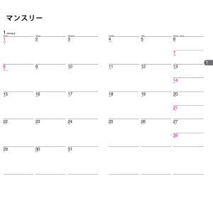 イトーキ ダイアリー 手帳 2019年度版 デスクタイプ B5サイズ|soho-st|03