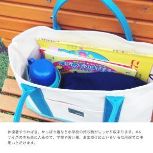 レッスンバッグ スクールバッグ QNORQ 通学 男の子 女の子 国産帆布 日本製|soho-st|04