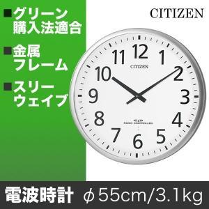 シチズン 電波時計 スリーウェイブ M821|soho-st