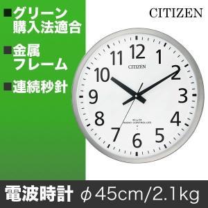 シチズン 電波掛け時計 スペイシー M463|soho-st