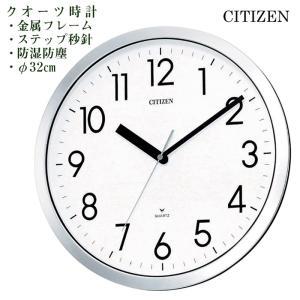 CITIZEN 掛け時計(防湿・防塵型) スペイシーM522|soho-st