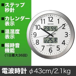 掛け時計 電波時計 温湿度計付 プログラムカレンダー 404(直径43cm)|soho-st