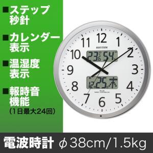 掛け時計 電波時計 温湿度計付 プログラムカレンダー 403(直径38cm)|soho-st